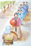 小故事大智慧-62.迎請周公