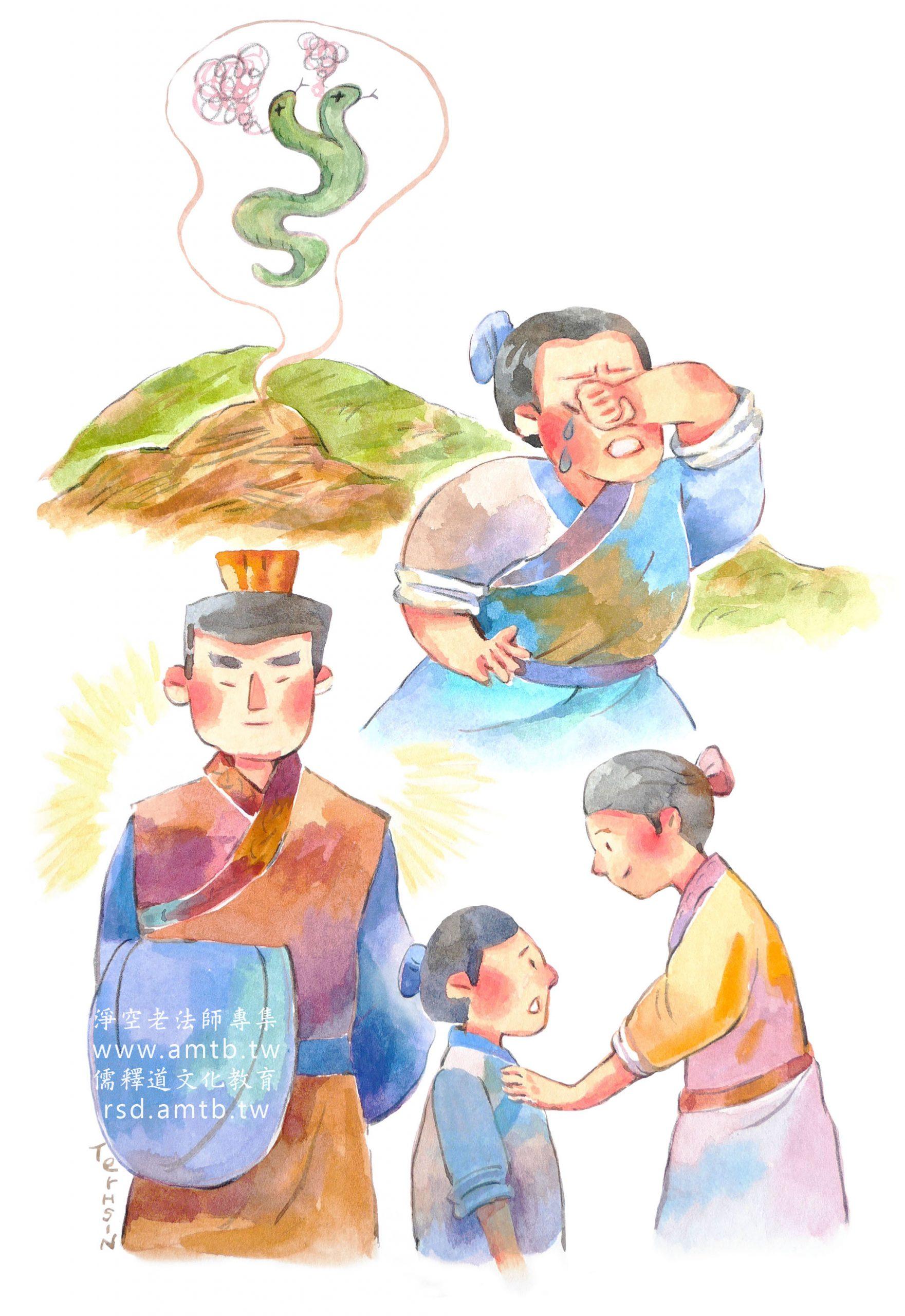 小故事大智慧-64.叔敖埋蛇
